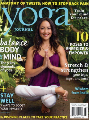 yoga-journal-cover-march-2017.jpg